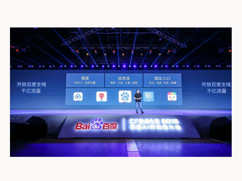 广州信誉好的百度智能小程序-百度智能小程序开发多少钱