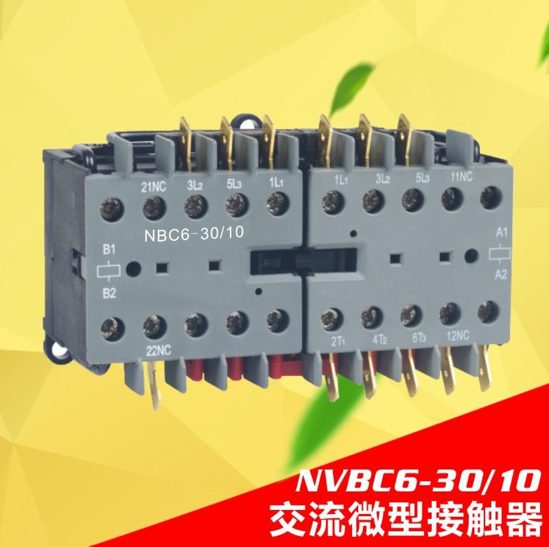 ABB交流接触器B6-30-10价格行情-温州品牌好的ABB交流接触器B6-30-10
