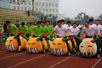 广州从化趣味运动会方案策划公司-新起点团建|领航者专家