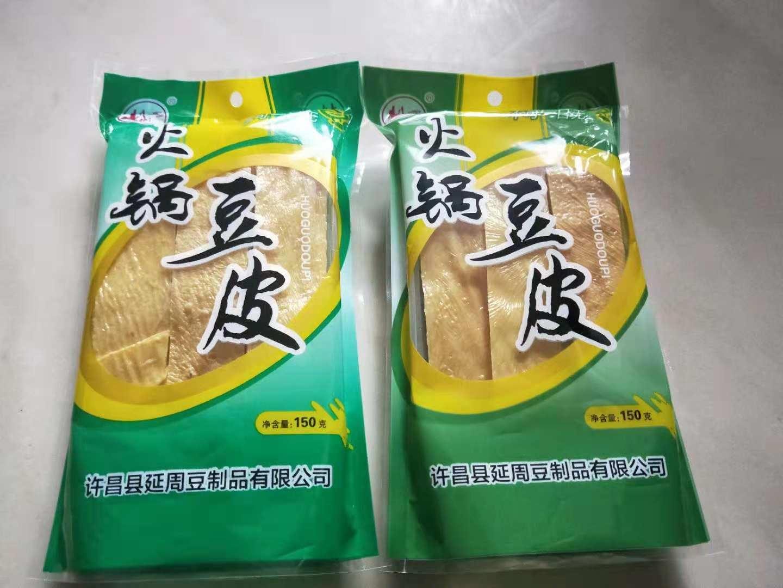 高品质火锅豆皮批发_重庆豆皮条