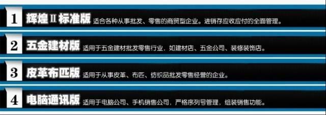 管家婆软件孙文丽老师被授予青年五四奖章13700768581