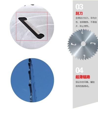 上海哪里有供应实惠的木工锯片,广州木工锯片销售