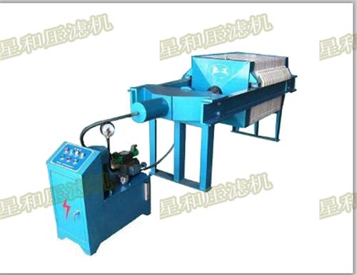 知名的冬瓜压滤机供应商_星和过滤|陕西茶油过滤机