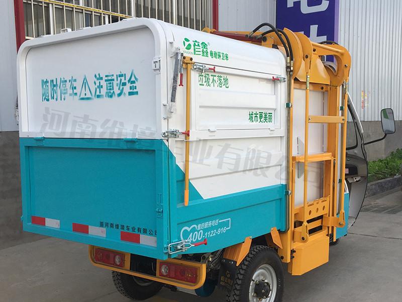 畅销的电动三轮翻桶车价格怎么样|环卫专用挂桶车