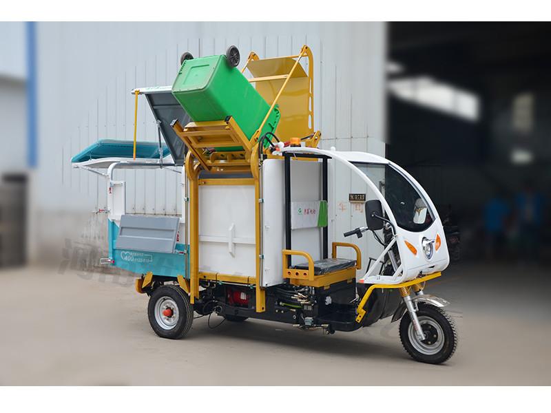 高性价电动三轮翻桶车供销|电动三轮挂桶车厂家