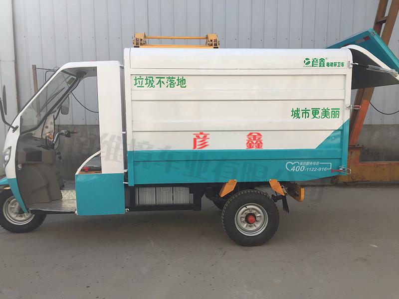 许昌哪里有提供电动三轮翻桶车|电动垃圾车厂家