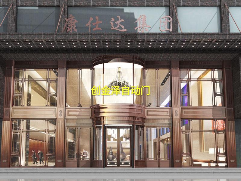 宁夏肯德基门供应商-【荐】价格合理的肯德基门-厂家直销