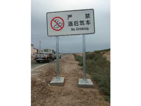 甘肃交通标志牌安装-哪里有销售好用的景区标识牌