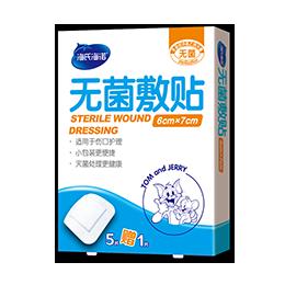 【无菌敷贴批发价】上海无菌敷贴生产厂家,山东无菌敷贴生产厂家