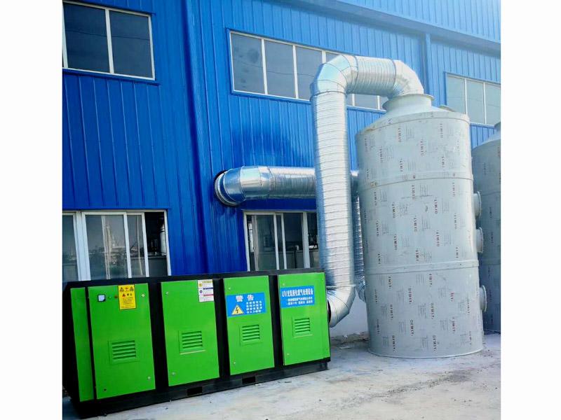 德州UV光氧催化废气处理设备厂家_临沂专业的UV光氧催化废气处理设备规格