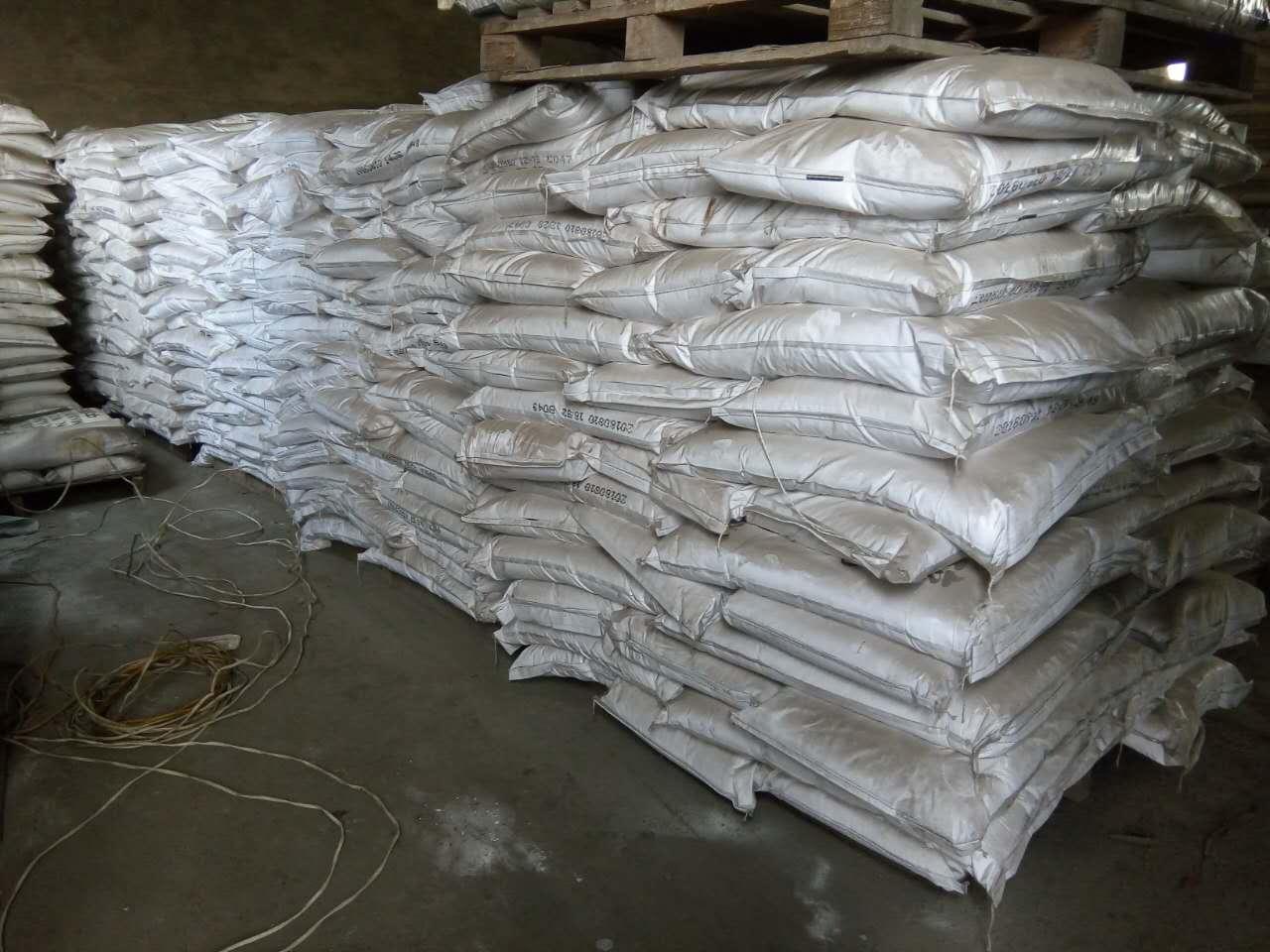 兴安盟硝酸钠行情走势/兴发万盛|营口供应有品质的硝酸钠