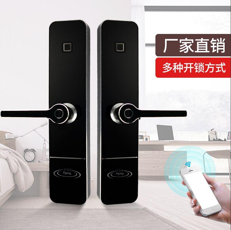 防盗智能锁加盟|【推荐】深圳划算的欧式复古智能指纹锁