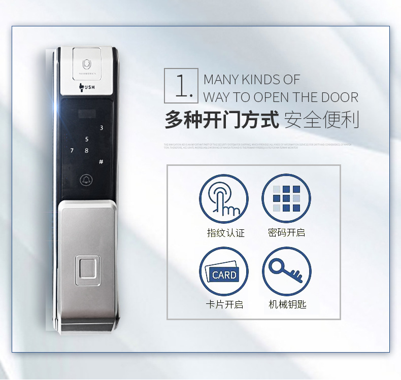 宇飞鸿YF400全自动指纹锁智能锁密码锁电子锁密码锁家用锁