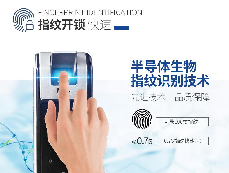 物超所值的全自动刷卡密码锁价格当选宇飞鸿-高端智能指纹锁