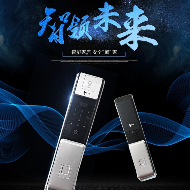 家用智能锁加盟-要买耐用的全自动高端智能指纹锁就到宇飞鸿