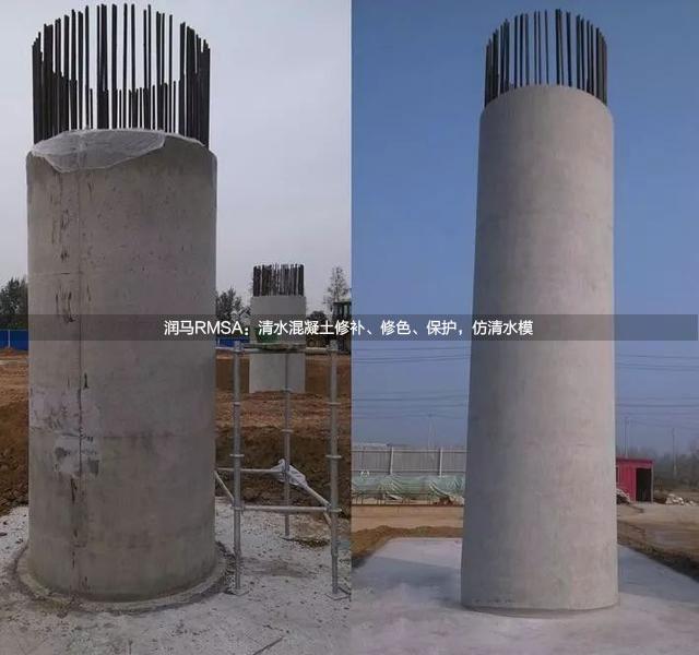 清水混凝土漆公司-润马新材料供应销量好的清水混凝土漆