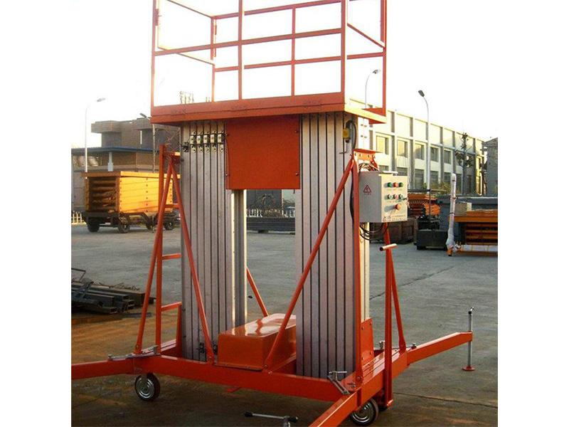 铝合金液压升降平台优惠|江苏耐用的铝合金液压升降平台供应