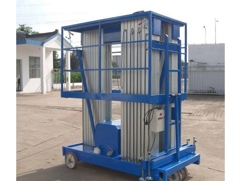 芜湖液压升降平台价格-江苏具有口碑的铝合金液压升降平台供应