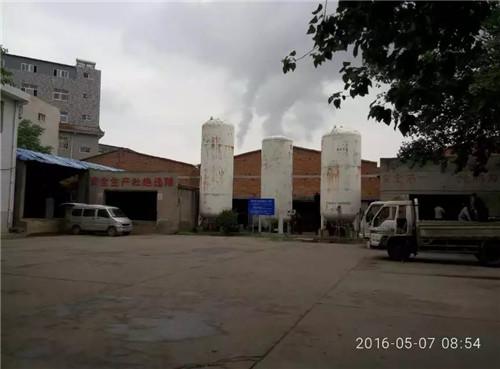 医用氧气-品牌好的西安气体生产厂家