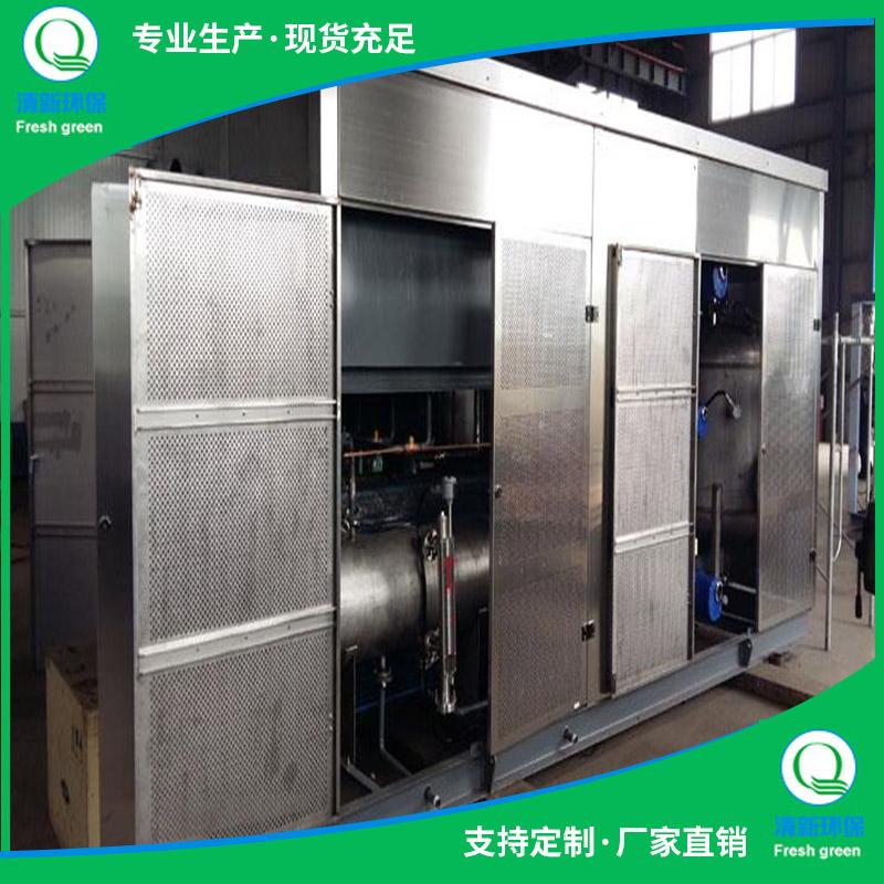 冷凝油气回收、有机废气冷凝吸附、安全耐用、高效节能