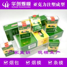 江蘇香煙煙模價格-哪里可以買到精美的香煙煙模