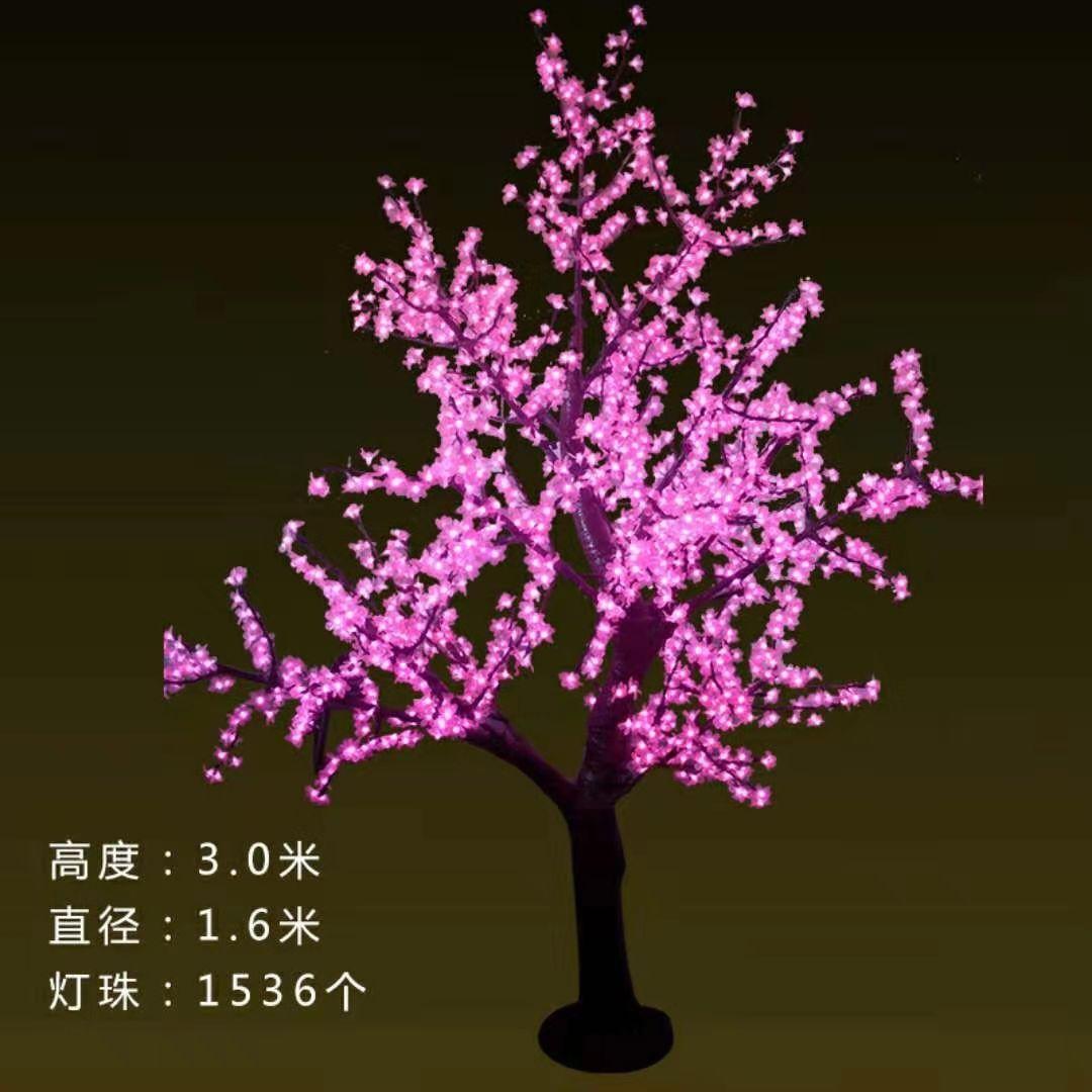 彩樹燈_益慶燈飾_聲譽好的公司,彩樹燈