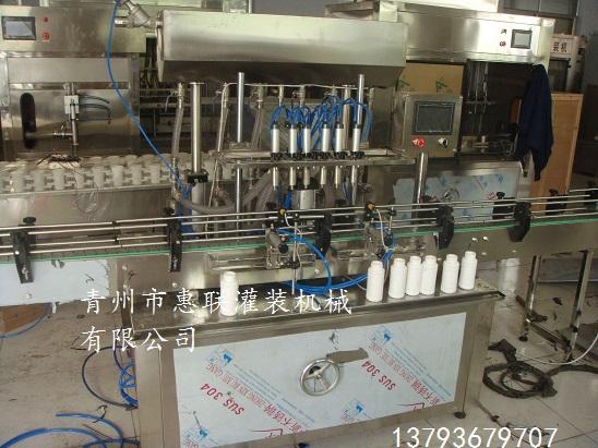 全自动液体包装机全自动液体灌装包装机质量稳定的