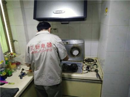煤气灶售后-厦门有保障的煤气灶维修