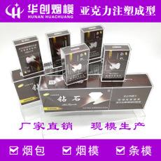 注塑烟模代理加盟|优良注塑烟模供应商推荐