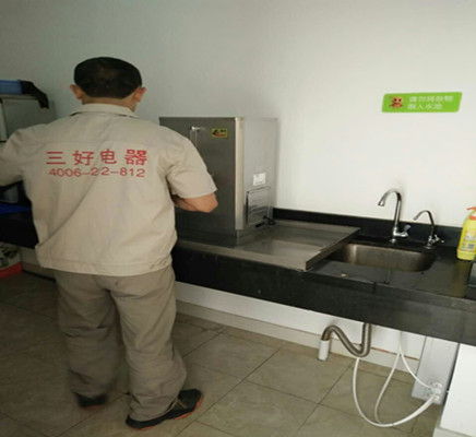 集美龙舟电器售后电话-上哪找满意的龙舟热水器维修服务