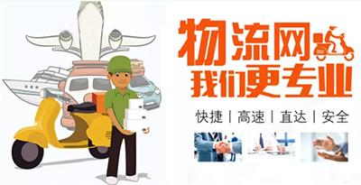 【厂家推荐】优惠的农商贸易网,选择农商贸易网