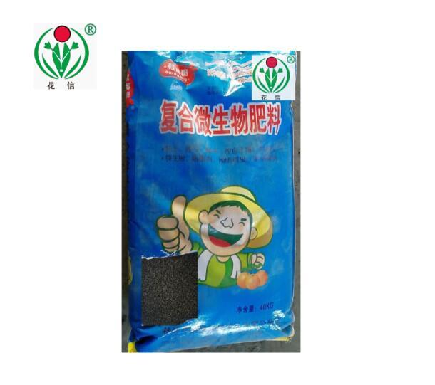 广西生物肥厂家|桂林花信有品质的生物肥出售