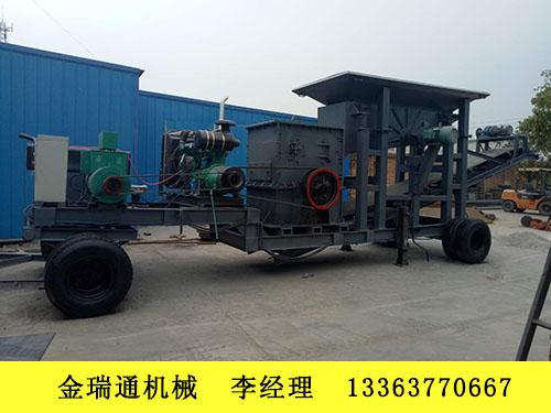 【金瑞通】河南定制70吨移动式制沙机+邢台供应厂家