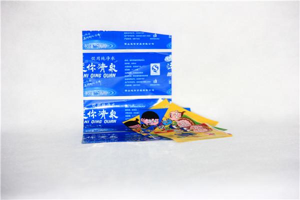 批售矿泉水标签|买报价合理的巧克力零食包装袋,就到广州力睿包装