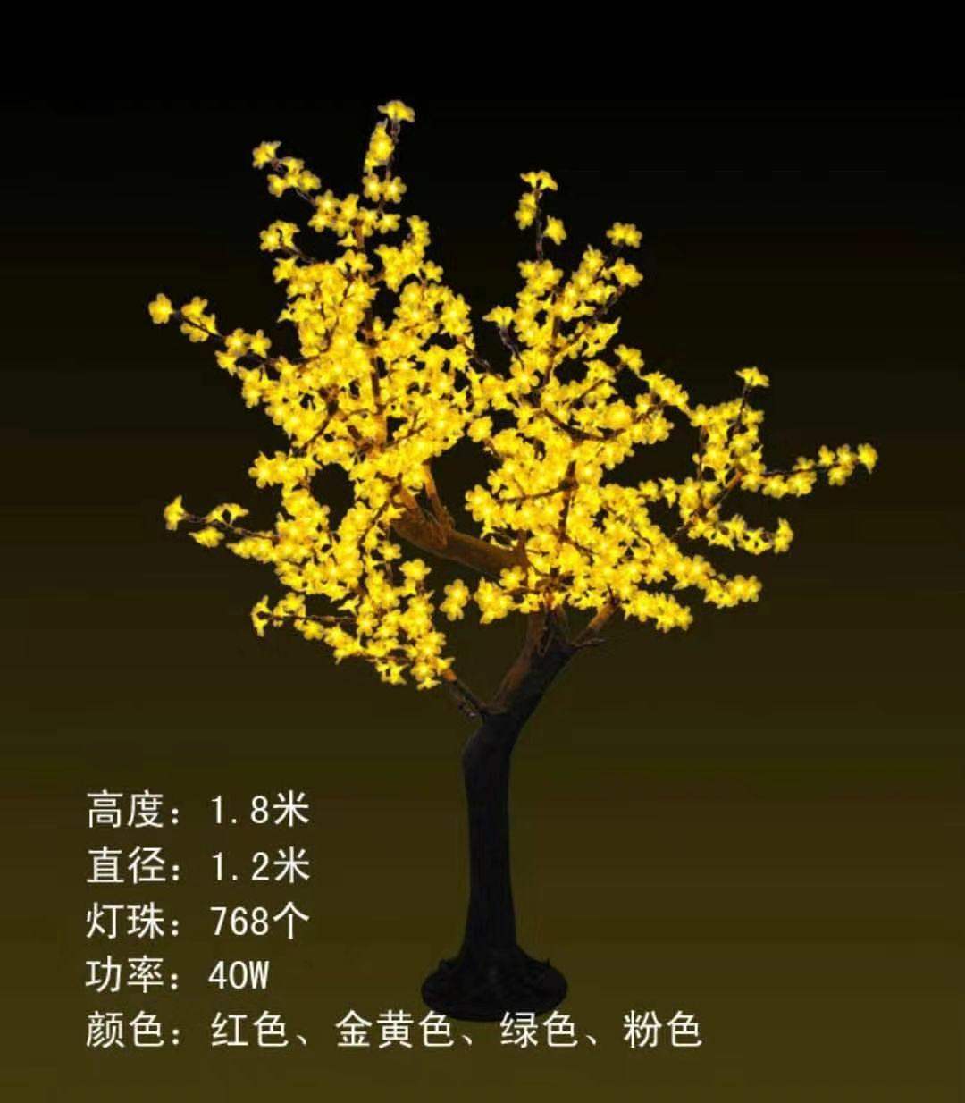 益庆灯饰提供销量好的LED树灯_LED树灯规格