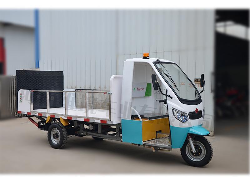 彦鑫牌高品质纯电动垃圾桶运输车