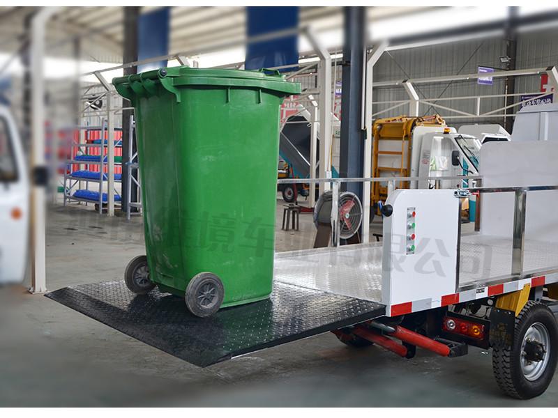 专业的垃圾桶运输车供应商_河南维境车业 电动三轮运桶车价格