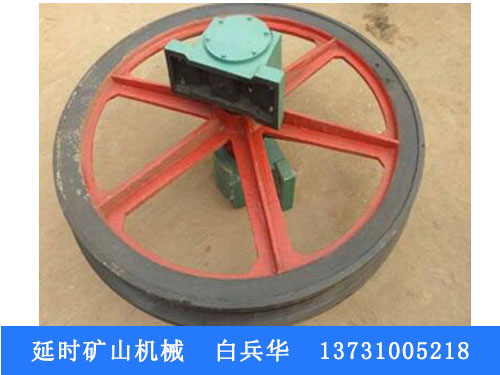 【乐动体育平台注册定制】安徽加工铸钢天轮多少钱?哪家好?