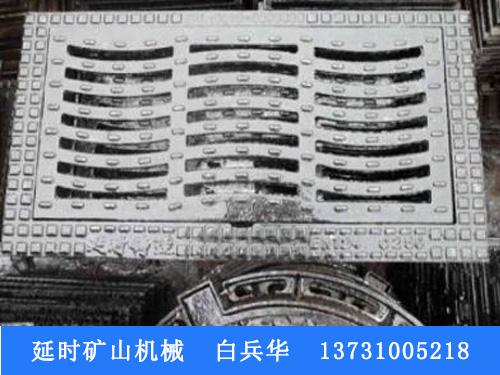 长春球墨井篦子的批发价格+河北乐动体育平台注册规格全