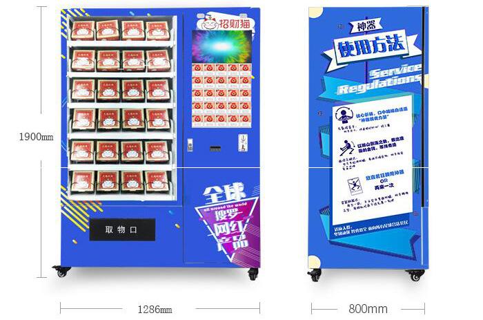 广州幸运盒子福袋机价格如何 心愿先生加盟费