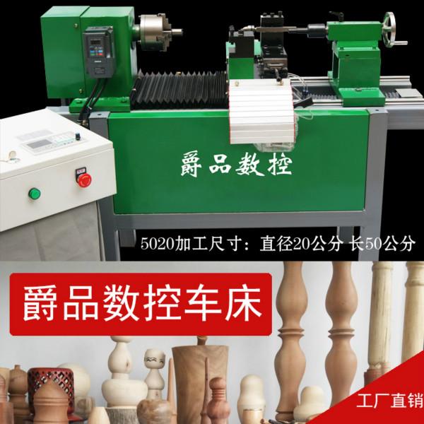 售后好的全自动数控木工车床-莆田地区优惠的数控佛珠成型机加工