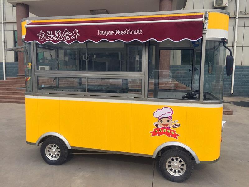 临朐美食车-买专业的美食车当然是到吉品新能源了