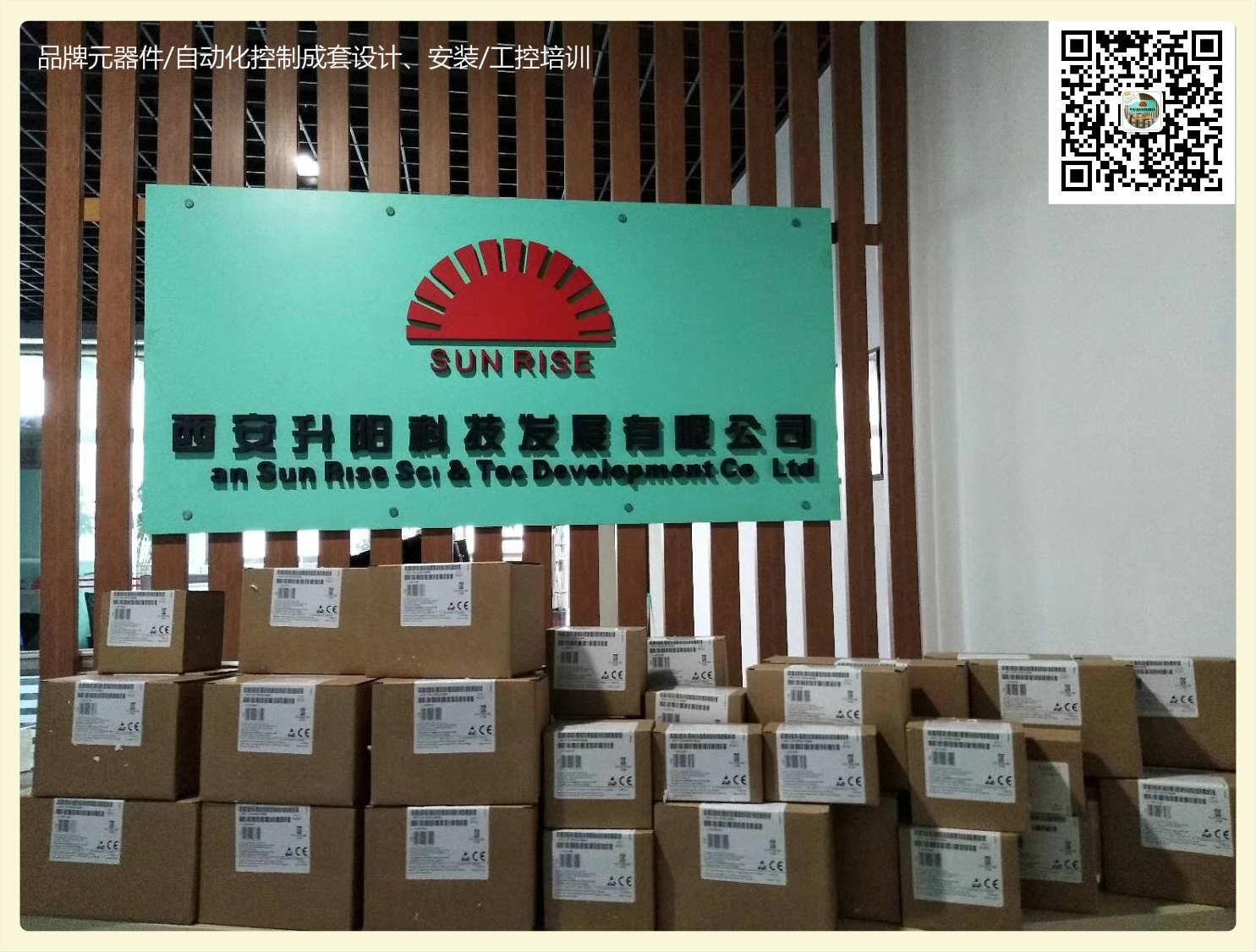 渭南 西安农业自动化控制哪家公司专业?