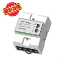 三相电表销售-买好用的三相电力传感器,就选永泰隆电子