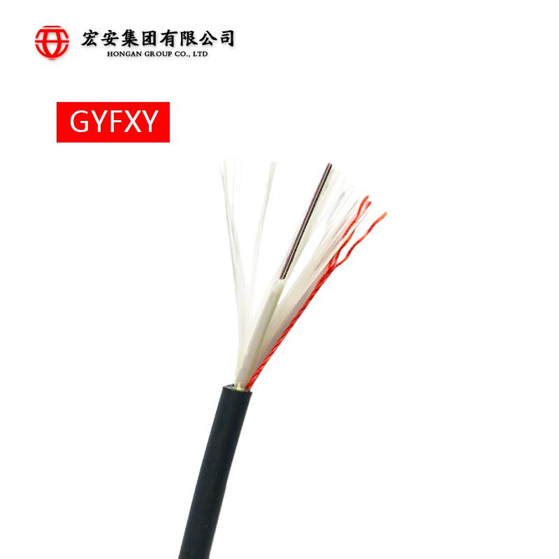管道及非自承架空光缆GYFXY