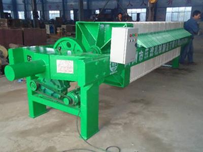 河南明华压滤机30年经验厂家直销自动拉板厢式1000型压滤机