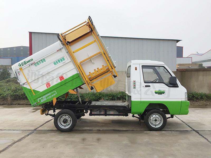 河南电动挂桶清运车品牌|许昌耐用的自装自卸式电动四轮翻桶车哪里买
