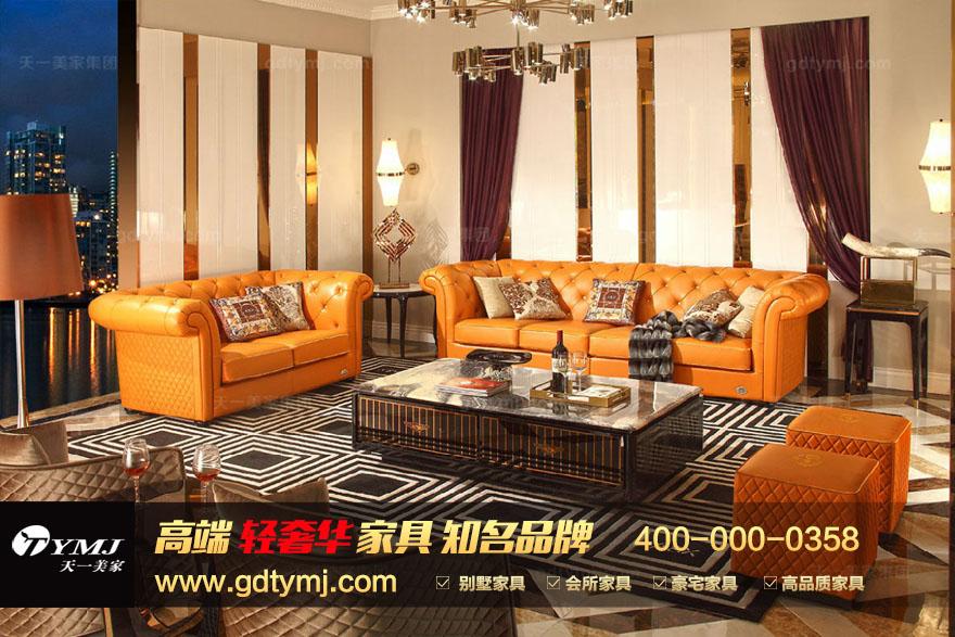 售楼处家具定制_售楼处家具价格-广东天一美家家居