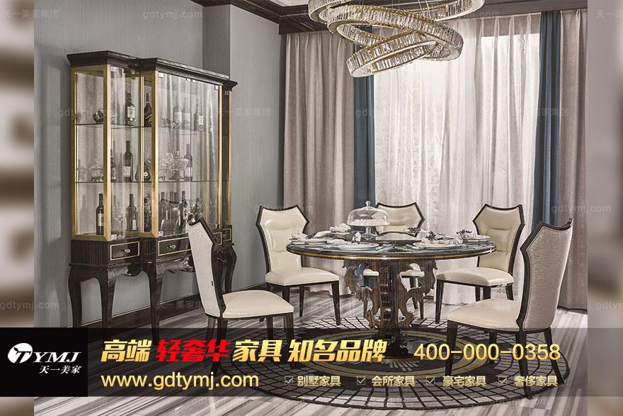 东莞专业售楼处家具_售楼处家具定制_售楼处家具厂家