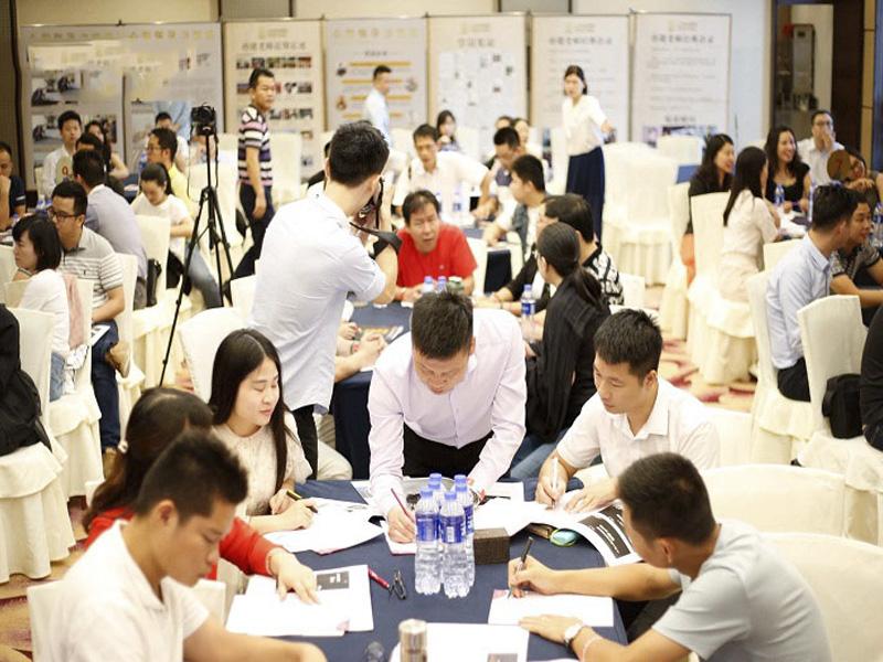 广州中大MBA专业培训/MBA工商管理研修班/博研教育
